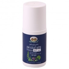 Deodorant Abhaibhubejht for men 50 g